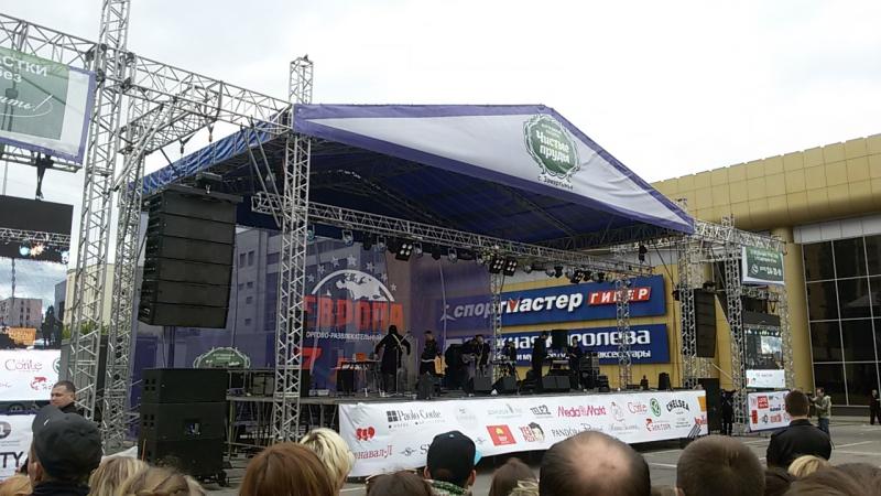 Концерт в честь дня рождения ТРЦ Европа 7 Лет