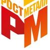 Благоустройство - Ростметалл.рф