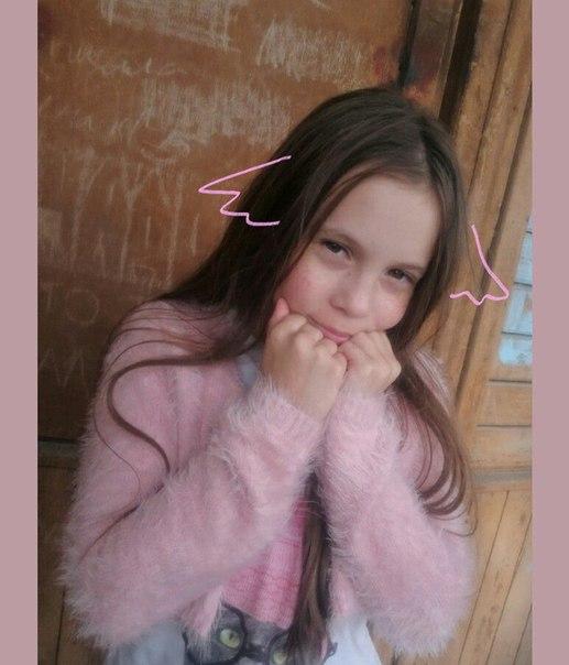 Арина Ширинкина