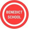 BENEDICT SCHOOL (Новосибирск)