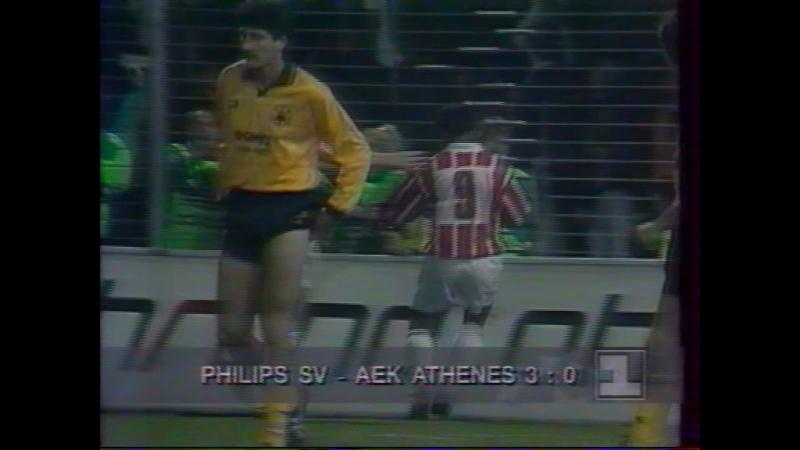 51 CL-1992/1993 PSV Eindhoven - AEK Athen 3:0 (04.11.1992) HL