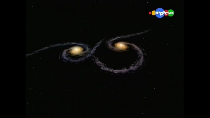Kosmicheskaja.jekspedicija.(131.seriya.iz.150). Столкновение галактик