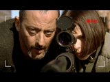 Боевик - Леон: Профессионал / Leon: The Professional (1994) - ТВфру