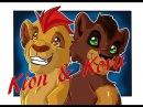 Speedpaint Fanart Kion and Kovu