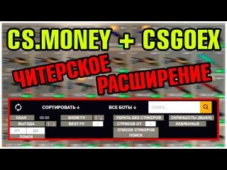 Cs go money guide csgo skins id love to change the world