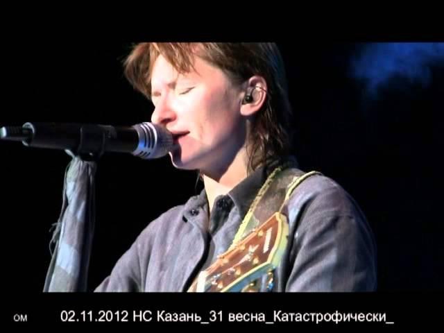 НС в Казани. 2 ноября 2012. 31-ая Весна и Катастрофически