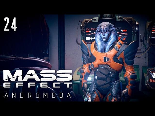 Прохождение Mass Effect: Andromeda - Память предков 24