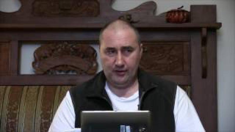 Марат Беседы об эзотерике Практики и ответы на вопросы 2 апреля 2017 года смотреть онлайн без регистрации
