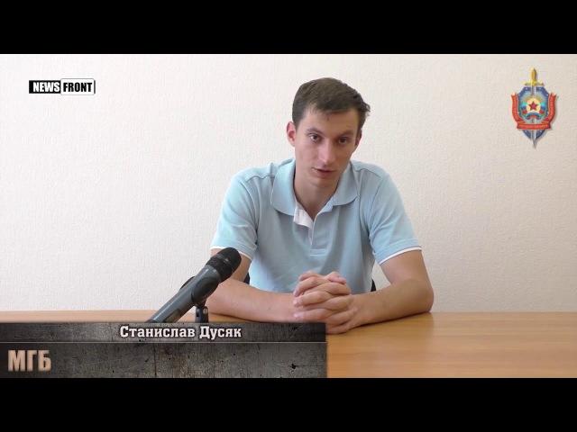 В Луганске задержан провокатор, готовивший массовую акцию протеста, — МГБ ЛНР