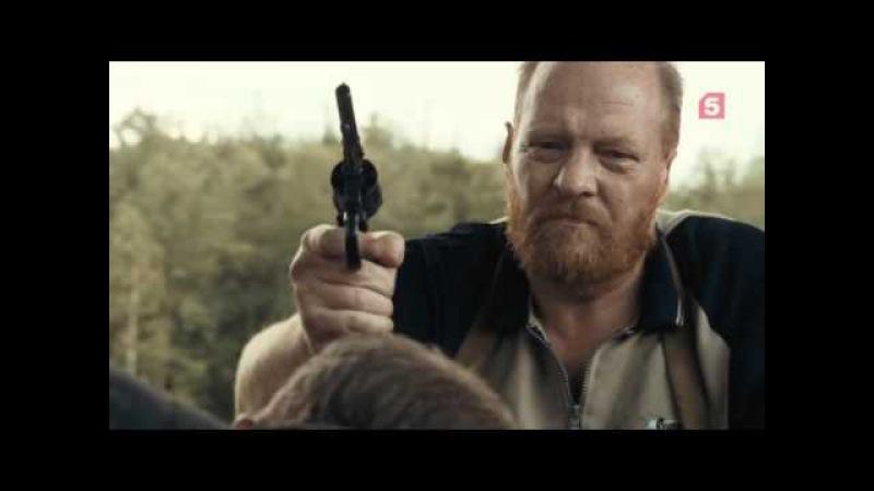 Белая стрела Возмездие 11 серия смотреть онлайн без регистрации