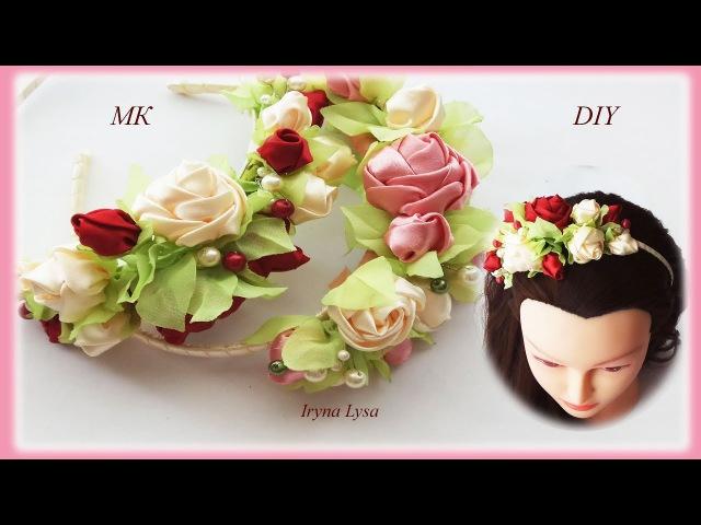 ОБОДОК с розами МК /DIY Headband 🌹