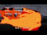 Naruto Shippuuden Opening 13