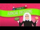 Judicial Decisions: Crash Course Government and Politics 22