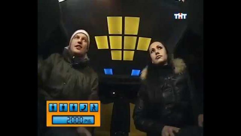 Такси (06.04.2009)