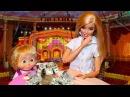 Маша и Барби нашли сумку с деньгами Мама Барби Маша и медведь