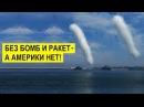 РУССКОЕ БОЕВОЕ ЧУДО ХХI ВЕКА БЕЗЗВУЧНО И СМЕРТОНОСНО русский милитарист война новости рэб россии