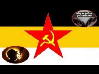 Музыка рассерженных/Красно-коричневые пестни №1(аудио)
