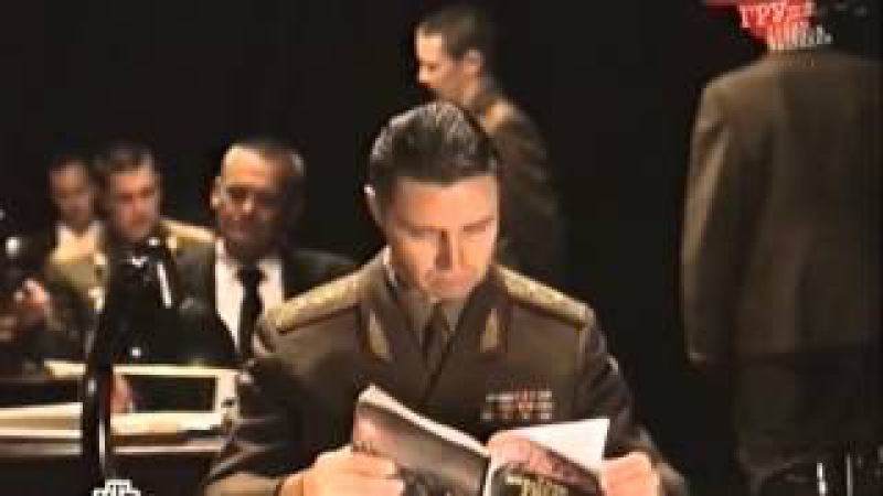 ГРУ Тайны Военной Разведки