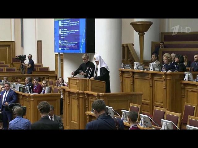 Патриарх Кирилл выступил против законопроектов, ущемляющих права канонической ...