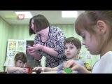 Мой лучший урок с воспитателями детского сада № 58