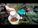 Рыбалка на Суре на фидр (6 МАЯ 2017г)