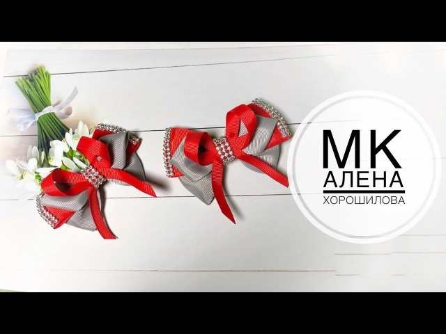 Заколки из лент бантики МК Канзаши Алена Хорошилова tutorial passo a passo ribbon bow