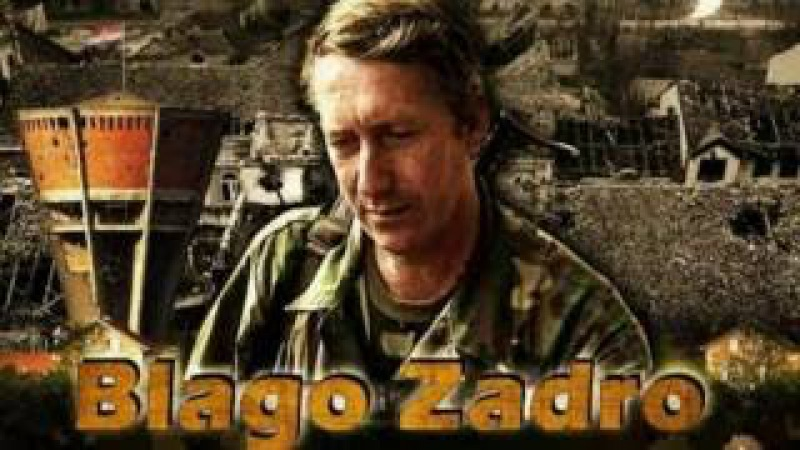 BLAGO ZADRO-ALFRED HILL-25 godina(16.10.1991-16.10.2016)(Heroji Vukovara)