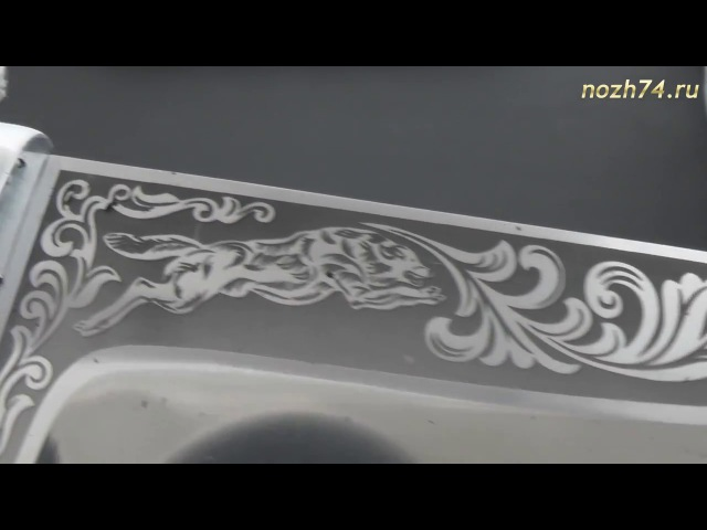 Нож Клычок-2 (Орех, 110Х18М-ШД) - nozh74.ru