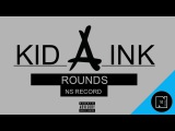 Kid Ink - ROUNDS (Audio) ft. Jeremih ft. Fabulous