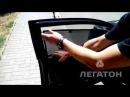 Автошторки Хонда Легатон на магнитах Honda Civic 4D