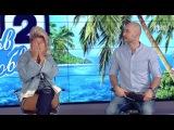 Дом-2 Важная информация из сериала Дом 2. Остров любви смотреть бесплатно видео о...