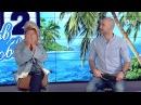 Дом-2: Важная информация из сериала Дом 2. Остров любви смотреть бесплатно видео о...