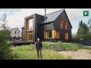 Чёрно горчичный дом вместо трехкомнатной квартиры FORUMHOUSE FORUMHOUSE