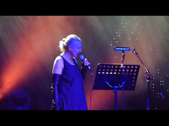Jarboe - I Put A Spell On You @ WGT Fest 2017