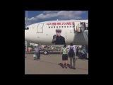 Первый самолёт с изображением Димаша вылетел сегодня 23 августа