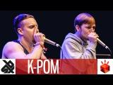 K-POM    Grand Beatbox TAG TEAM Battle 2017    Elimination