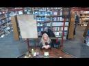 Лекция «Метод квантового смещения с Мариной Латта»