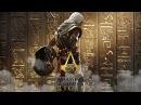 Обзор Assassin's Creed Origins Юбилей серии