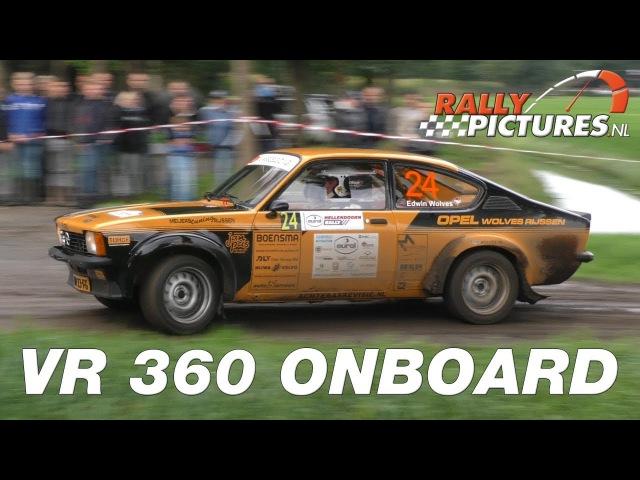VR 360 ONBOARD Hellendoorn Rally 2017 | Edwin Wolves Ferdi ter Maat 360VR rally ралли cardboard 360video