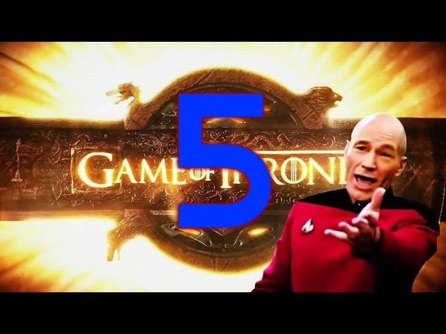 5 абсурдных моментов в 7 сезоне Игры Престолов