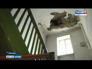 Что делать, если в доме начала течь крыша и рушится потолок? (Barnaul 22)