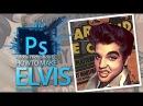 Учебник Adobe Photoshop CC (Новых ПРИНЯТЬ Элвис Пресли карикатура)