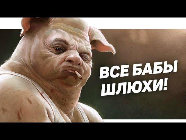 Платиновые мысли МД-шников. | ПАНОПТИКУМ