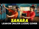Sahara - Lean On (Major Lazer) Cover Jumbo Jutts