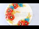 Red Poppy Buttercream flower cake - How to make by Olga Zaytseva / CAKE TRENDS 2017 6