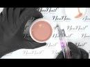 Мастер-класс Укрепление натуральных ногтей гелем: от инструктора NeoNail Professional