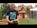 Мои голуби моё богатство фильм 4-ый