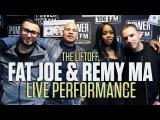 Fat Joe & Remy Ma Perform 'Lean Back' Live In Studio 2016