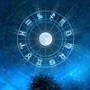 Астрология и гороскопы – опыт исследования