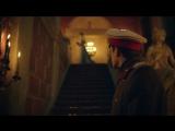 «Анна Каренина. История Вронского» — трейлер